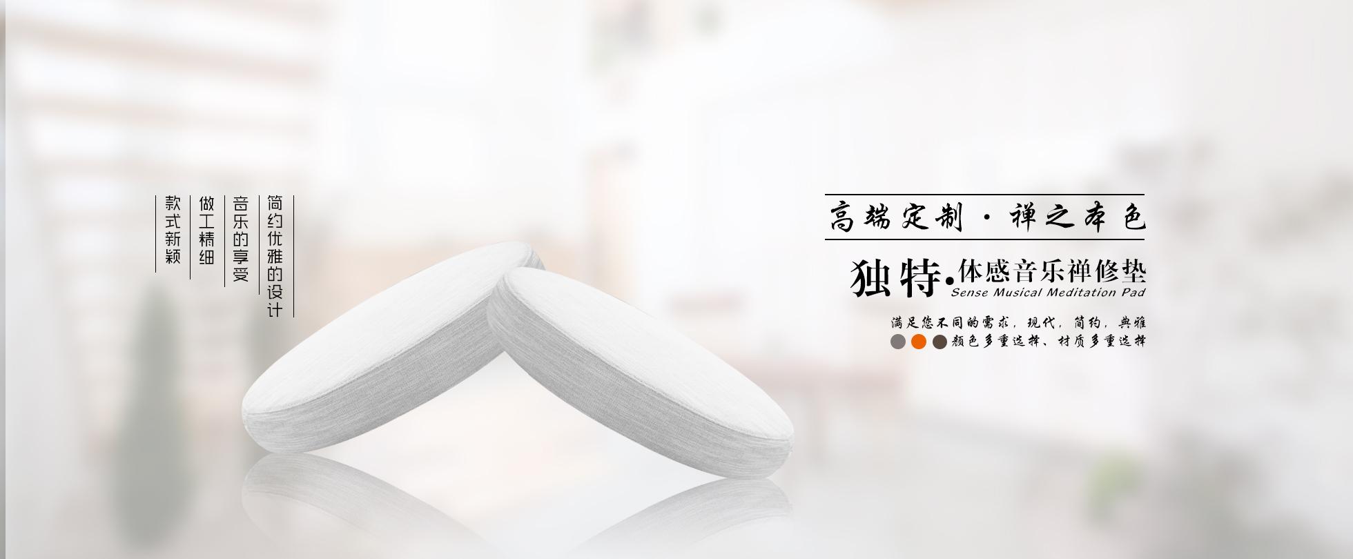 cushion4-1.jpg